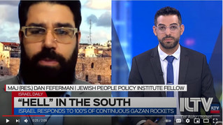 Interview on ILTV on Israel-Hamas Conflict