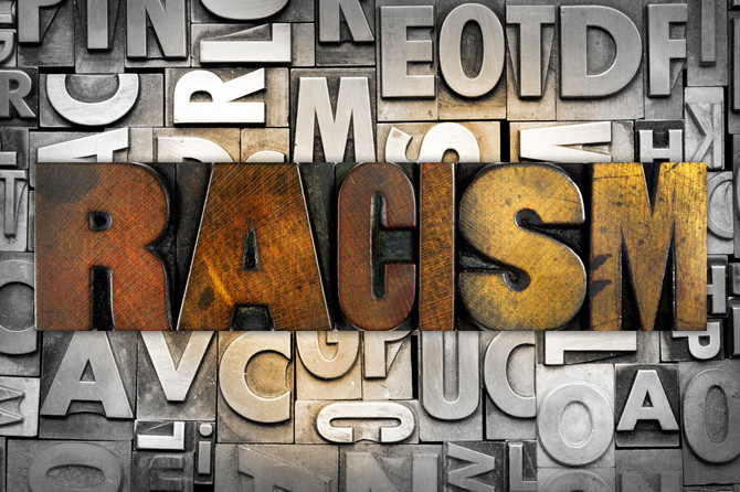 Oil and Vinegar: Racist Ideology & Christian Theology