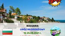 Młodzieżowa Bułgaria