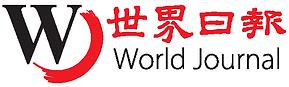 Logo - World Journal.png