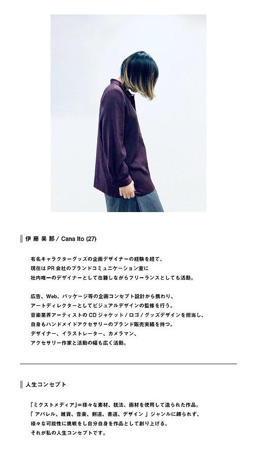 9_自己紹介-2 のコピー.jpg