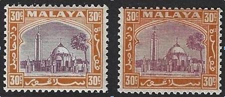 Malaya shades.jpg
