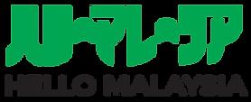 hellomalaysia-logo.png