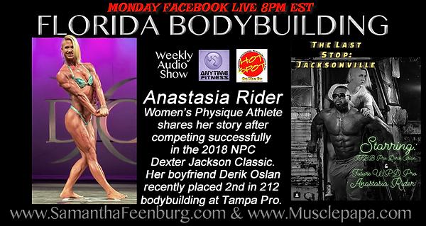 Anastasia_Rider.png