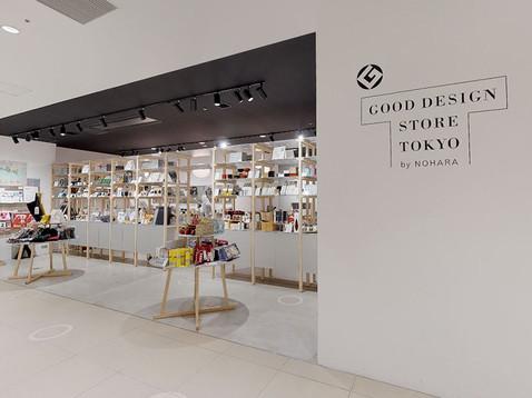 GDS渋谷 800×600.jpg