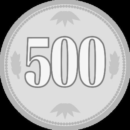 お支払用500円チケット