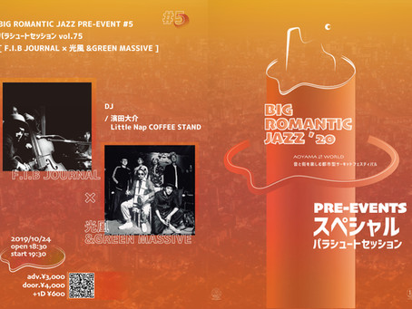 Pre-event #5 |  [ F.I.B JOURNAL × 光風&GREEN MASSIVE ] | 月見ル15周年記念 パラシュートセッションvol.75
