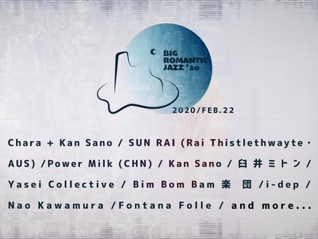 月見ル君想フ主催フェス第一弾発表にChara+Kan Sanoなど国内外10組が公開!