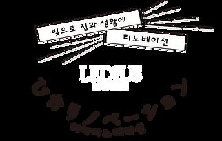 logo_Korea-01.png