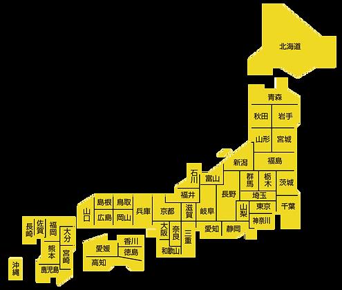 日本地図2020.png
