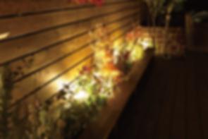 chi_hidamari _アートボード 2.png