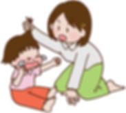 虐待するママ