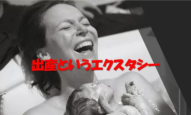出産直後の喜びに浸る女性