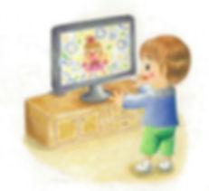 テレビを見る赤ちゃんのイラスト