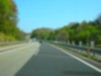 フリーウェイをドライブ.jpg