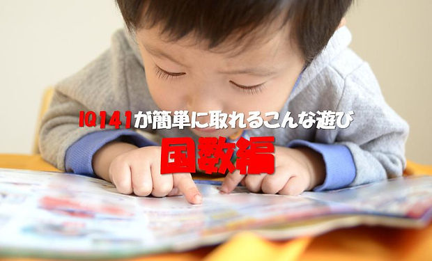 絵本で学ぶ幼児