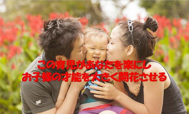 赤ちゃんにキスをする夫婦