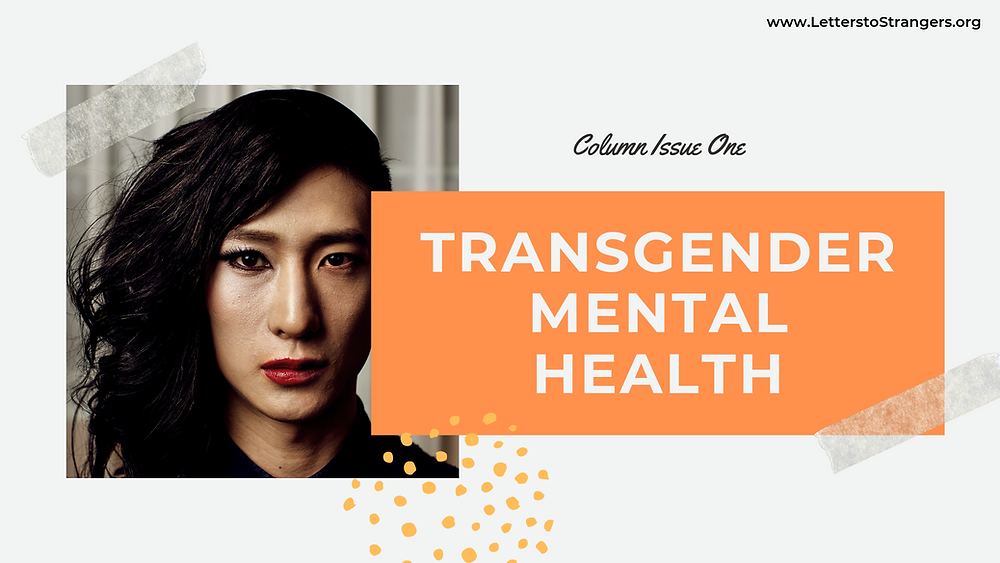 Transgender Mental Health article cover image