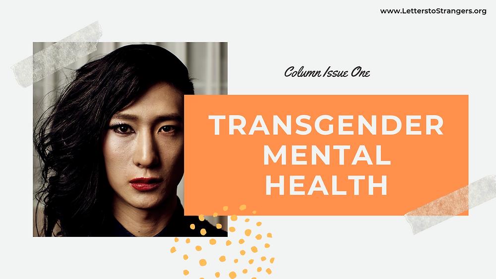 Transgender Mental Health article cover image