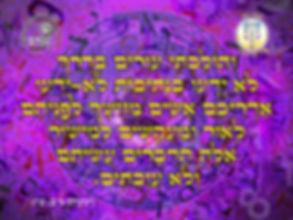 ש.פסוק_תנכי_-_והולכתי_עורים_צהובבבב-01.j