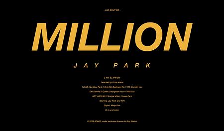 million_12.png