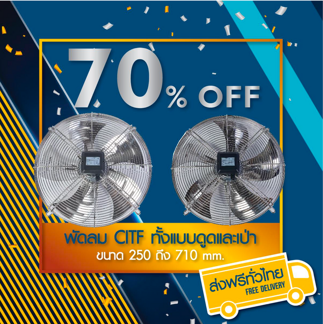 70% Off Maer Fan