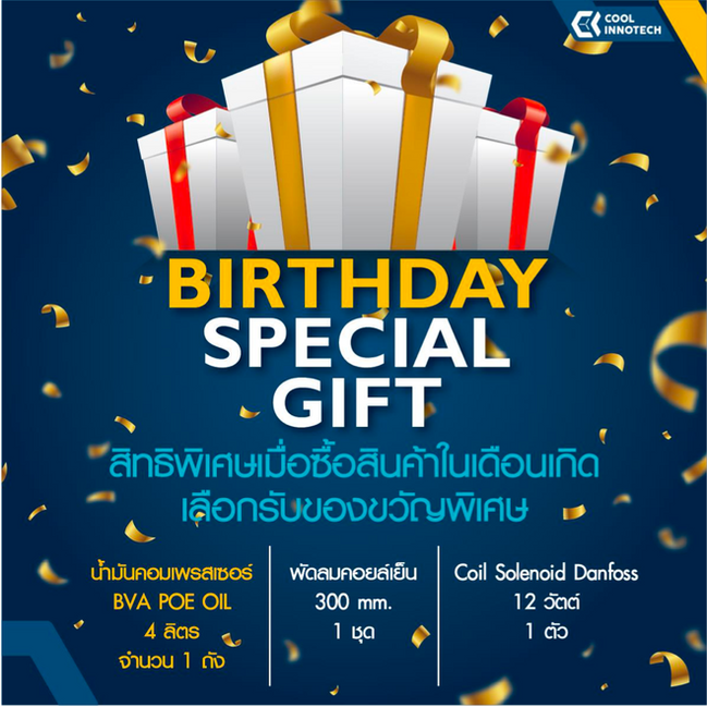 Birthday Special Gift
