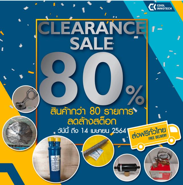 Sale 80%