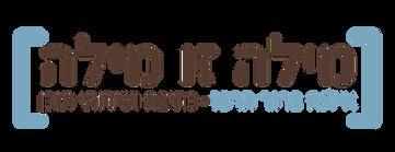 nanush_logo_chosen.png
