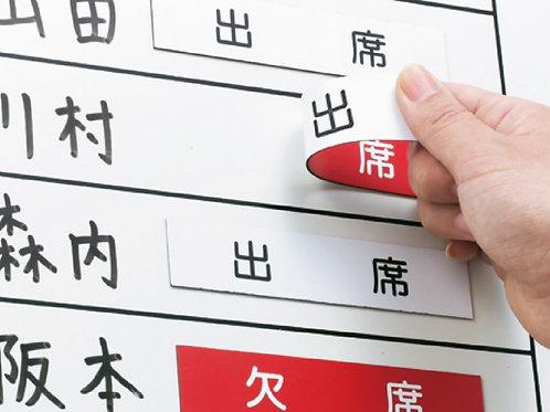 両面磁力/ 両面色付き(赤/白)マグネットシート  1mm厚×520mm×930mm