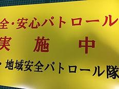 IMG_7464.JPG