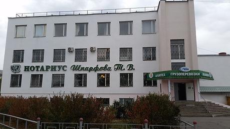 АлПром Магнитогорск