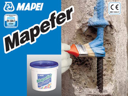 Mapefer антикоррозионный материал