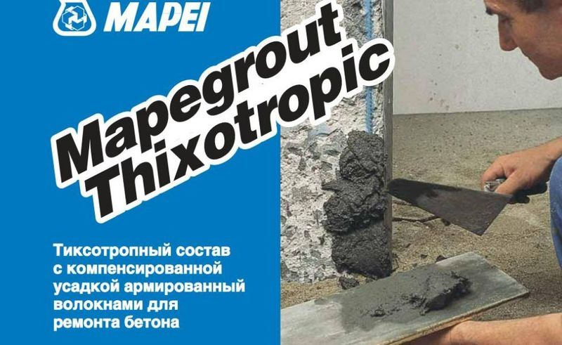 Mapegrout Thixotropic MAPEI