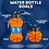Thumbnail: Collapsible Basketball Shaped Water Bottle