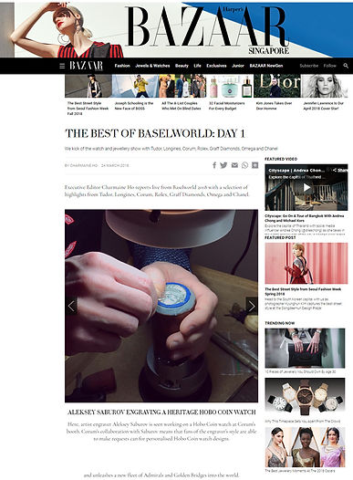 THE BEST OF BASELWORLD