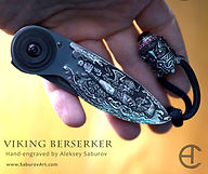 Viking-knife-for-Pinterest.jpg