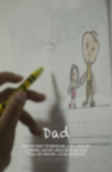DAD_poster_D_TEST_temp_0318.jpg