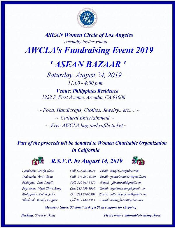 ASEAN bAZAR.jpg