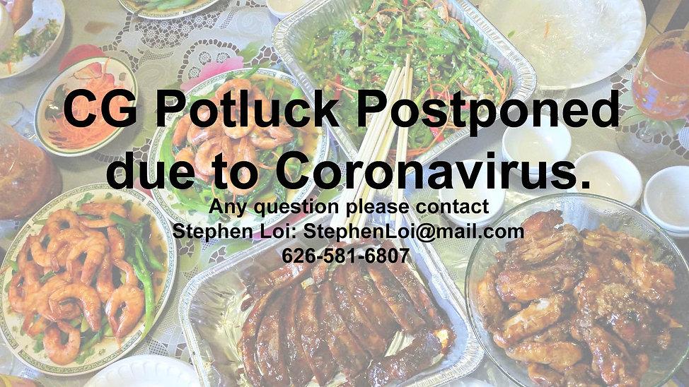 Potluck 2020-03 postponed .jpg