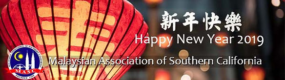 chinese-new-year-2019-2.jpg