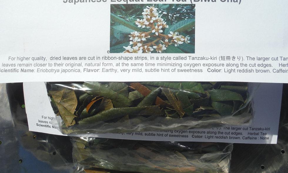 Loquat Leaf Tea- 1 ounce