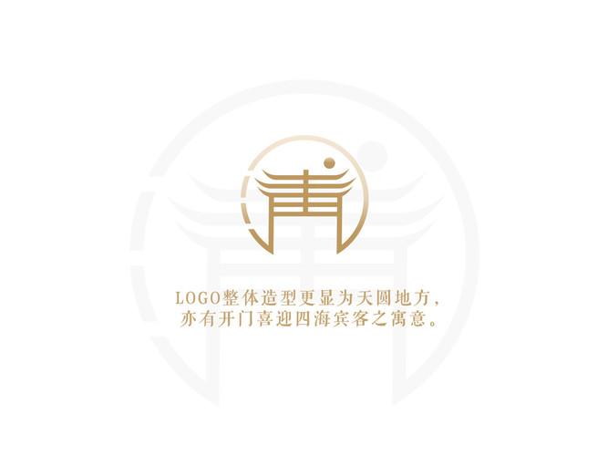 上海之门2.007.jpeg