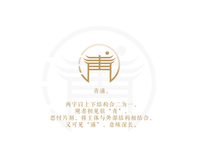 上海之门2.003.jpeg