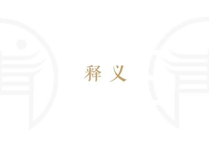 上海之门2.002.jpeg