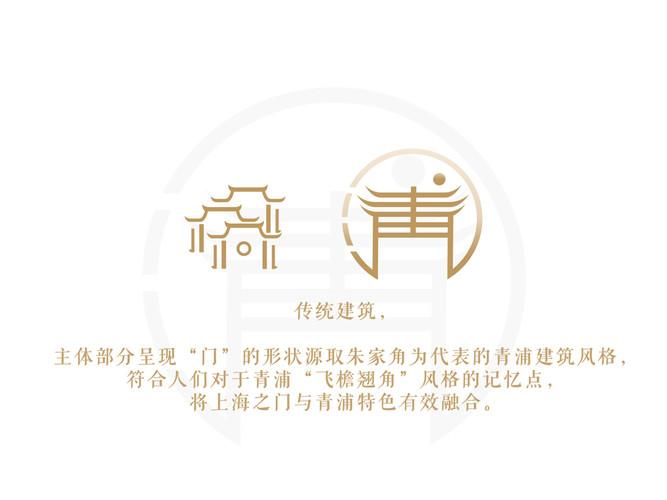 上海之门2.004.jpeg