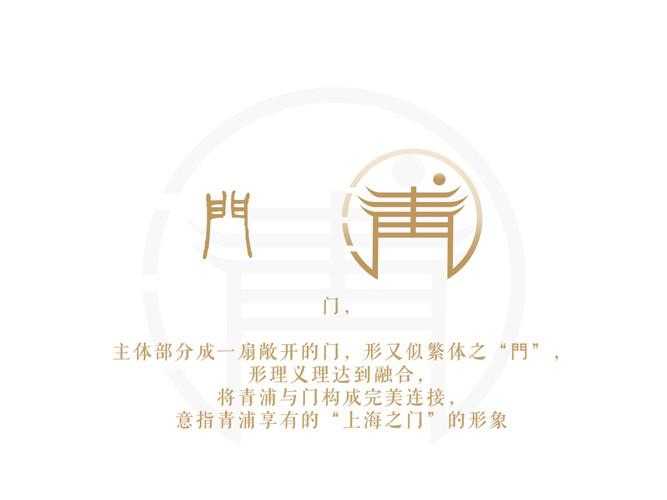 上海之门2.005.jpeg