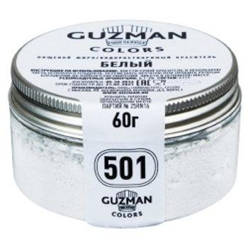 Краситель универсальный белый, 60 гр, Guzman