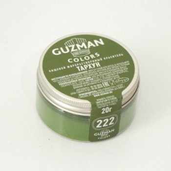 Краситель жирорастворимый тархун, 20 гр, Guzman