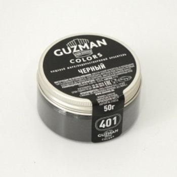 Краситель универсальный черный, 50 гр, Guzman